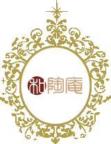 陶芸 料理教室 薬膳 大阪 河内長野市 和陶庵