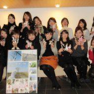 東北女性支援いっしープロジェクト*ハピコレ