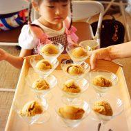 薬膳茶Beauty BEAUTEA*アイスクリーム